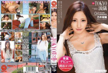 เอาหี เอวีญี่ปุ่นเต็มเรื่อง เอวีญี่ปุ่นออนไลน์ เอวีญี่ปุ่นซับไทย เอวีญี่ปุ่น
