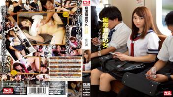 เย็ดหีนักเรียน เย็ดนักเรียน เย็ดญี่ปุ่น เย็ดข่มขืน หีนักเรียน