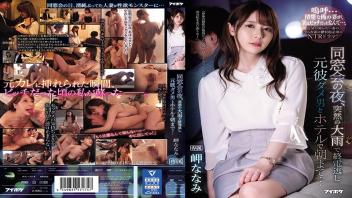แอบเย็ด แอบxxx เว็บหนังโป๊ญี่ปุ่นแนวแอบเย็ด เว็บหนังโป๊ญี่ปุ่นแนวเล่นชู้ เว็บหนังโป๊ญี่ปุ่นพากย์ไทย